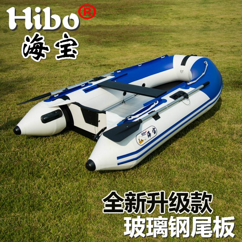 Лодка надувная Hibo Hibo/海宝