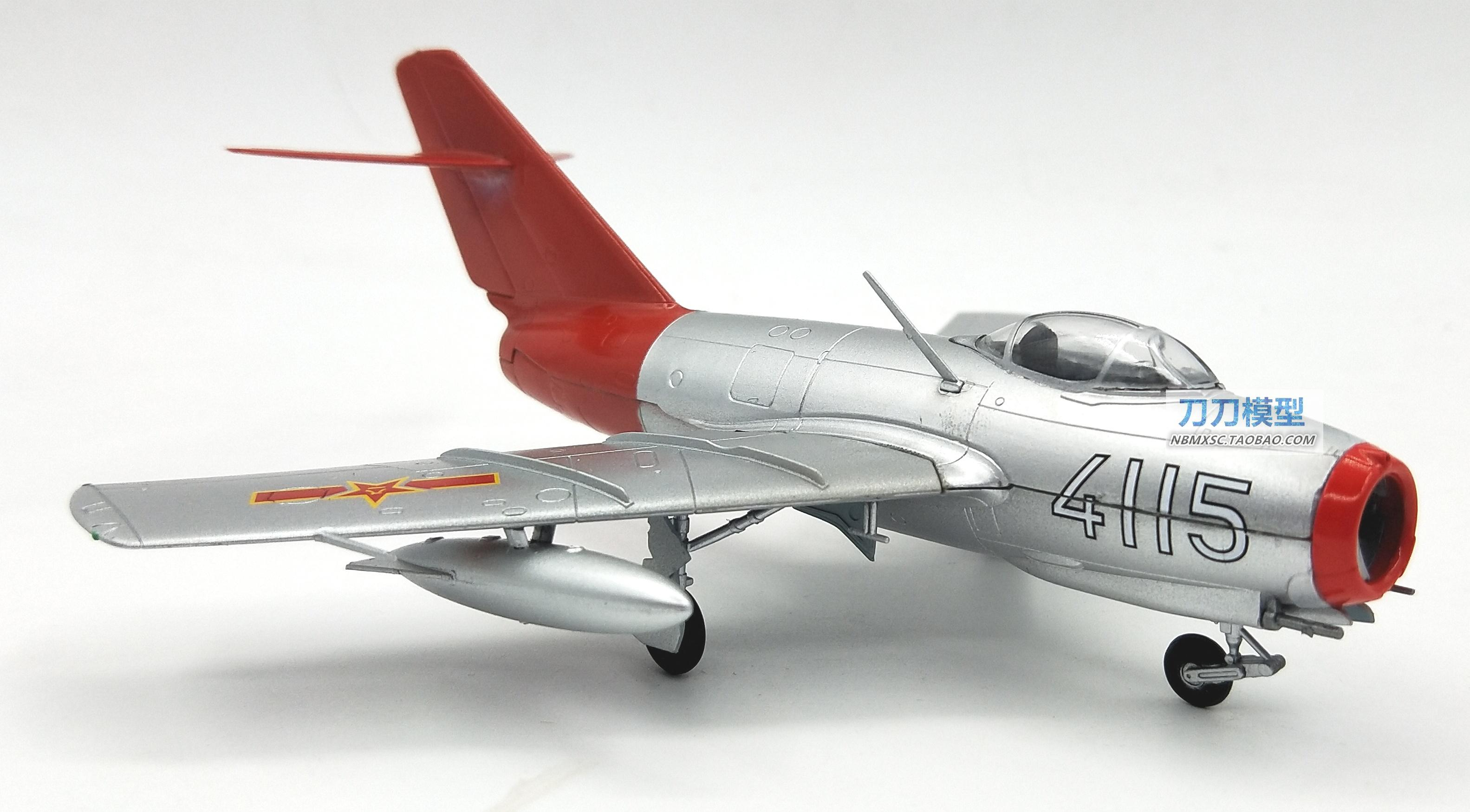 1:72 Chinese Air Force MiGMIG15 fighter aircraft model trumpeter