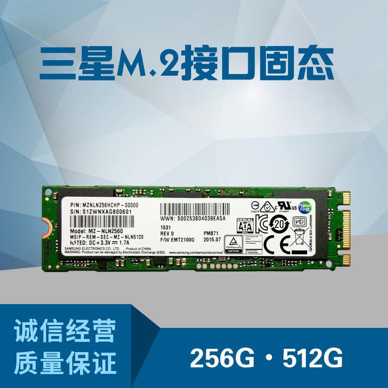 三星PM871256G512GNGFF2280m.2sataSSD固态硬盘PCI-E