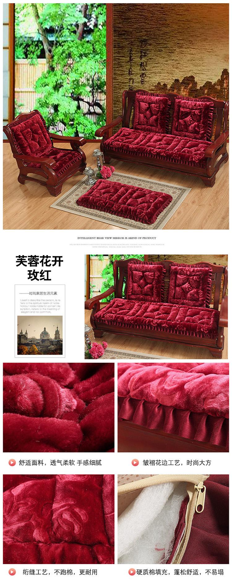 店長推薦❤加厚毛絨單人墊子三人實木沙發座墊紅木長椅墊冬季坐墊可拆洗椅墊