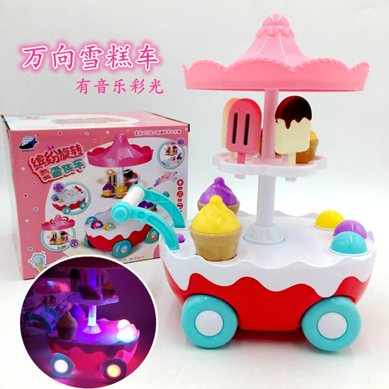 Children's home electric universal ice cream trolley ice cream car music light Mid-Autumn Festival gift