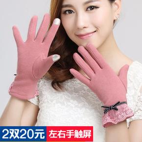 秋冬季女式加绒加厚保暖触屏棉手套