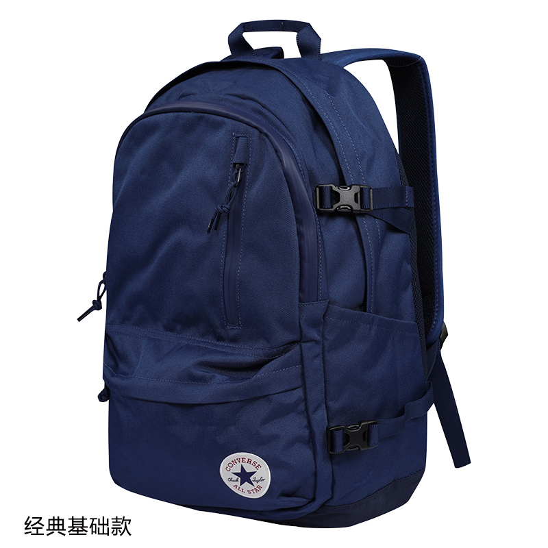 a3247ebf974e USD 47.69  Converse shoulder bag men and women classic backpack ...