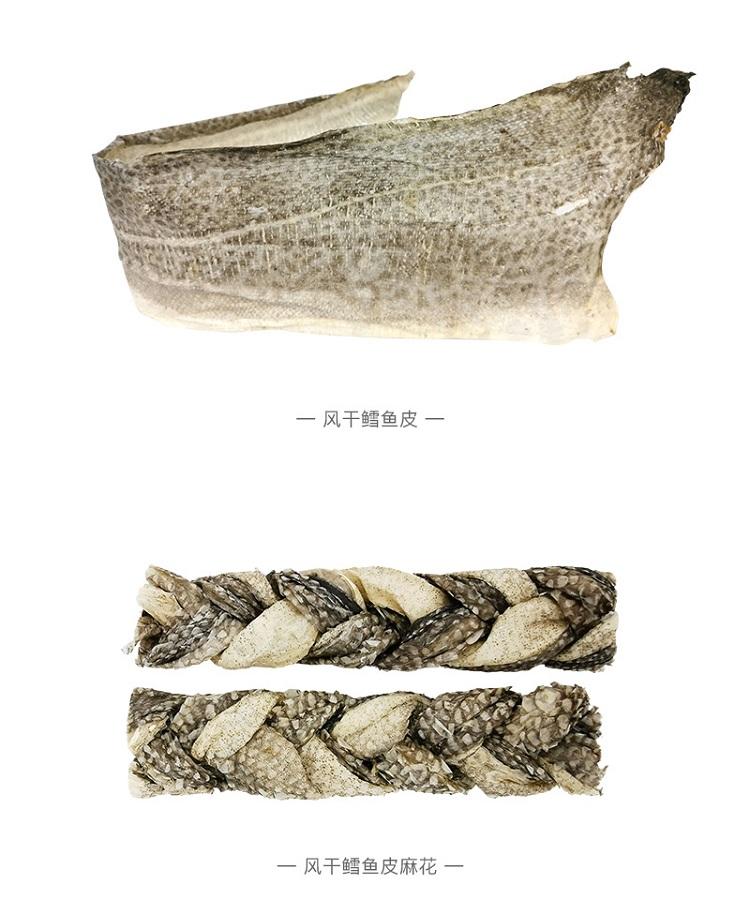 王可可深海鱼皮鱼片鳕鱼皮结骨冻鱼干犬猫通用零食详细照片