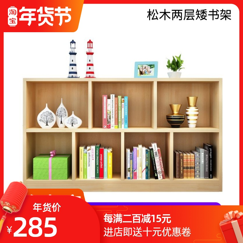 Solid wood two-story student classroom bookcase bookcase low-window cabinet cabinet simple modern