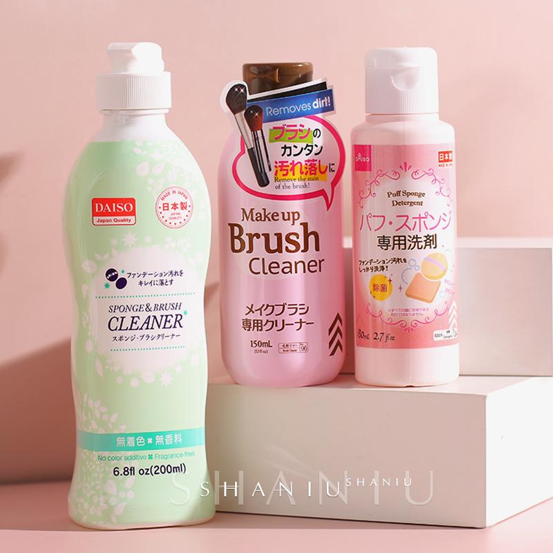 日本大创Daiso粉扑清洗剂化妆刷海绵清洁液美妆蛋气垫彩妆 洗刷剂