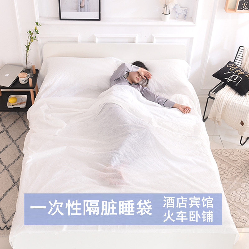 Du lịch bẩn bẩn túi ngủ dùng một lần người lớn đi du lịch khách sạn đơn bệnh viện khách sạn trong nhà vải không dệt - Túi ngủ