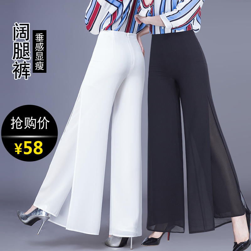 2019春夏雪纺阔腿裤女宽松坠感开叉长裤韩版薄款修身裙裤垂感直筒