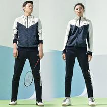Autumn Winter New badminton dress womens jacket jacket couple fast drying
