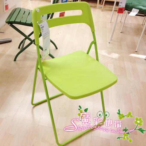 Складной стул IKEA