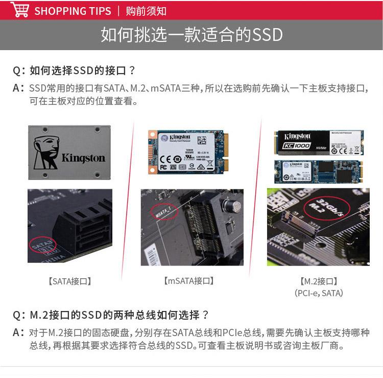 電腦配件 Kingston/金士頓 A2000 500G M.2 NVME PCI-E臺式電腦固態硬盤SSD解憂大鋪子