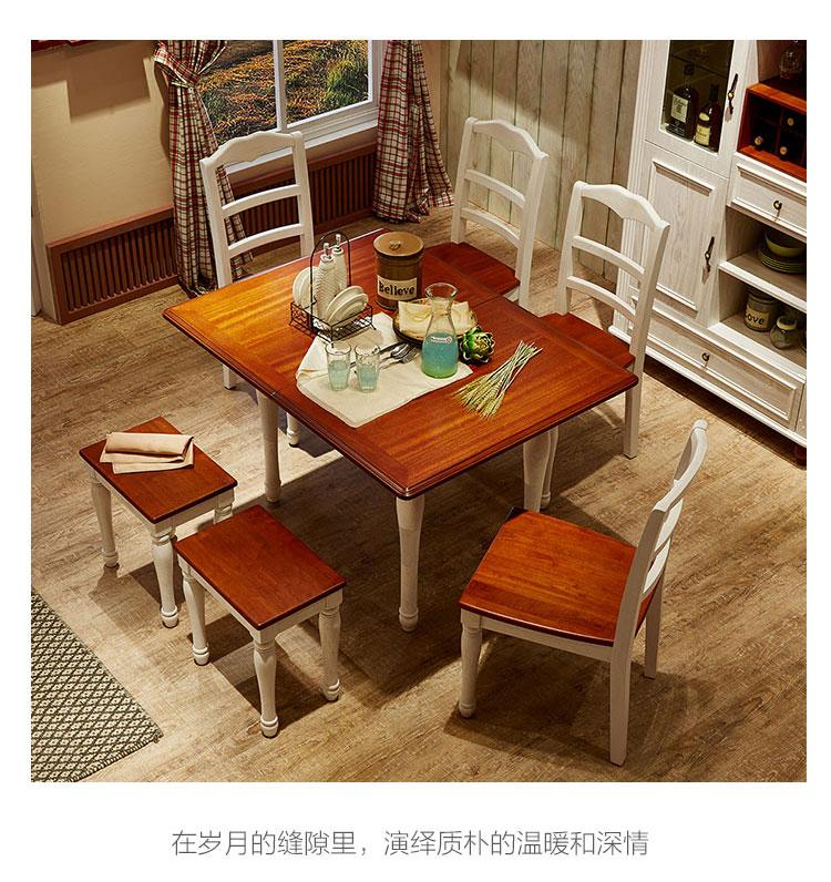BE2R-B組合-商品詳情750-餐桌 BE1S-B BE2S-B_04.jpg