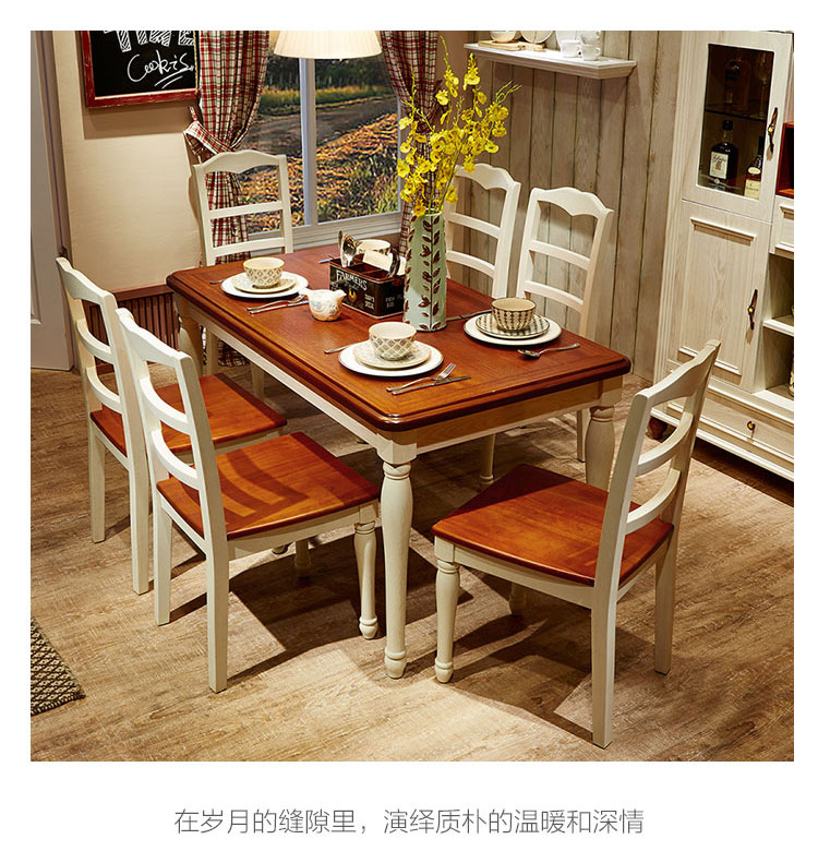 BE1R-B組合-商品詳情750-餐桌 BE1S-B_05.jpg