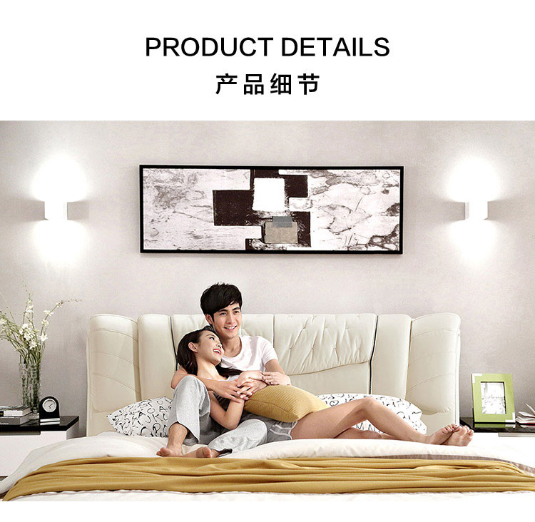 R31-Product Details 750-bed_12.jpg
