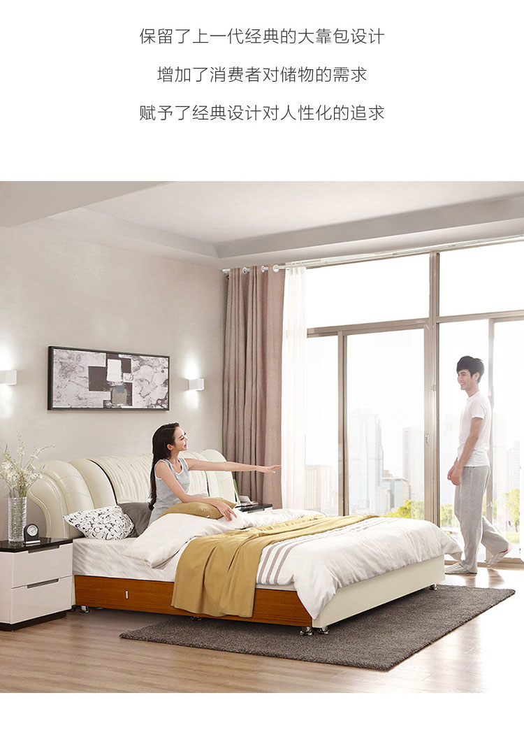 R31-Product Details 750-bed_02.jpg