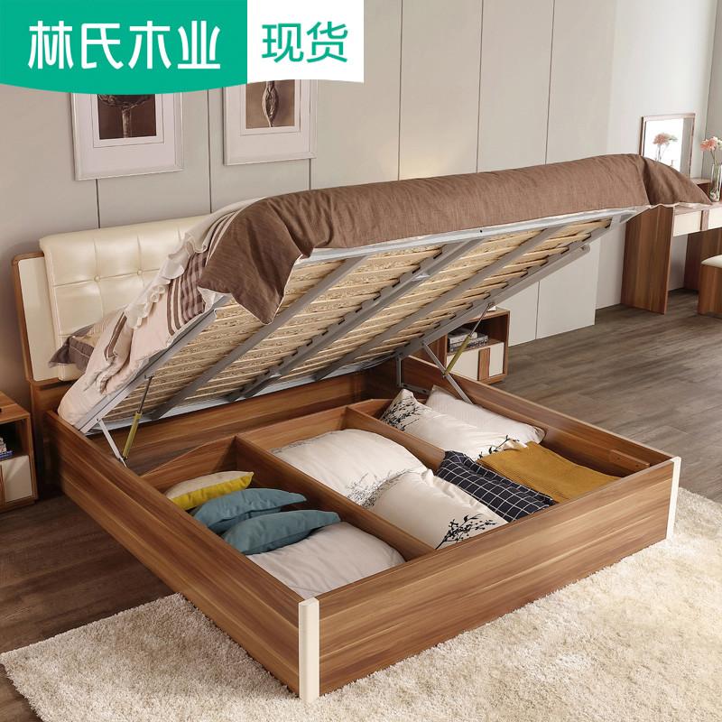 林氏木業1.5米現代雙人床簡約板式床收納儲物組合臥室家具CP2A-B