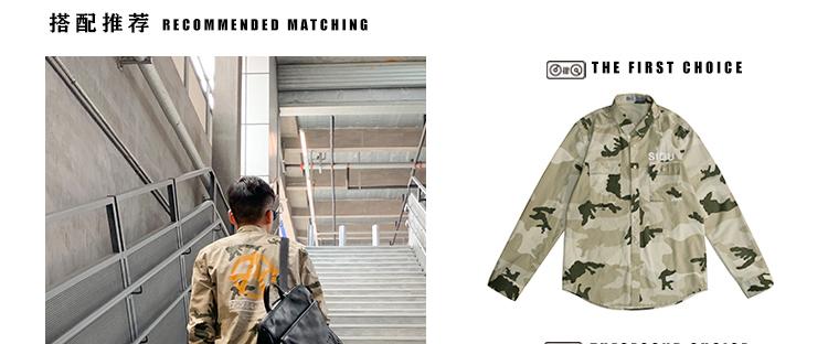 Long-sleeved workwear camouflage shirt men's wave brand Japanese casual American retro autumn loose trend shirt jacket 30 Online shopping Bangladesh