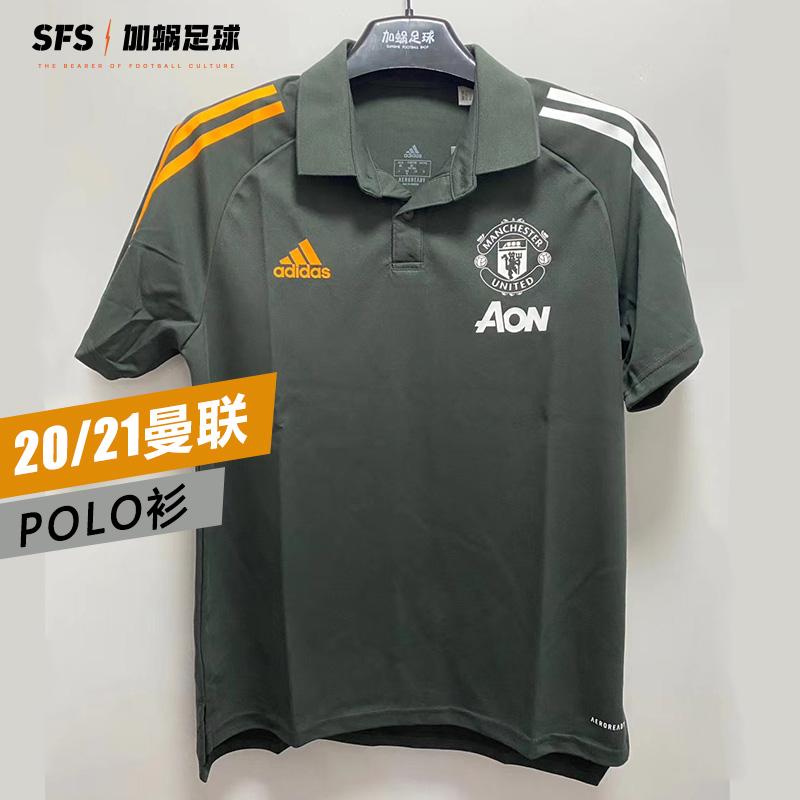 SFS Adidas chính hãng 20-21 Manchester United bóng đá mặc thường phục ngoại hình phù hợp với thể thao Áo sơ mi POLO FR3652 - Áo polo thể thao