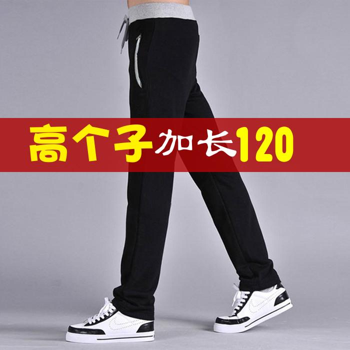 v裤子裤加长版休闲裤裤子宽松直筒男纯棉长裤冬季厚款120cm高个子