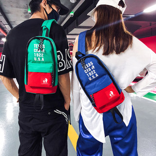 Ins super fire chest bag male Korean version of the tide card students one-shoulder sloping bag female hip-hop personality fashion purse small backpack