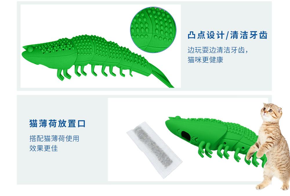 中國代購|中國批發-ibuy99|贝曼比宠物用品新款猫咪牙刷小龙虾除口臭橡胶耐咬口腔清洁玩具