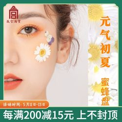 Forbidden City Taobao Flower Makeup Palette Eyeshadow Palette High Gloss Blush Correction Birthday 520 Gift for Girlfriend Wenchuang Store