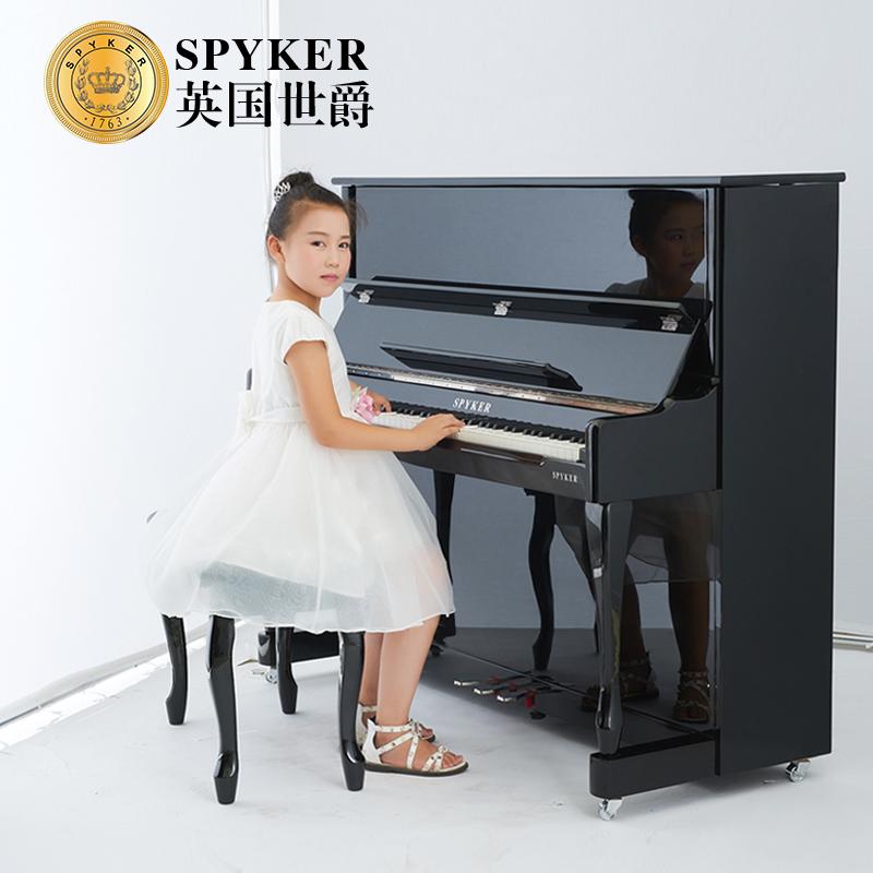 SPYKER British Spyker Đàn piano mới thẳng đứng 88 Phím búa điện Piano dạy đàn piano điện HD-L123