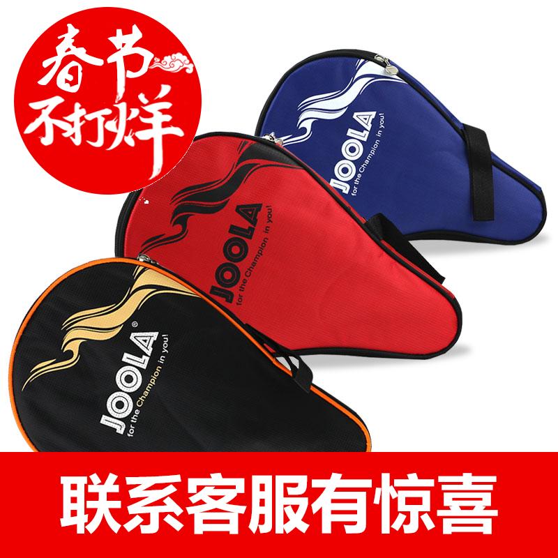 Настольный теннис пакет JOOLA особенно тянуть заказать набор 817 тыква пакет тыква крышка настольный теннис заказать набор настольный теннис крышка