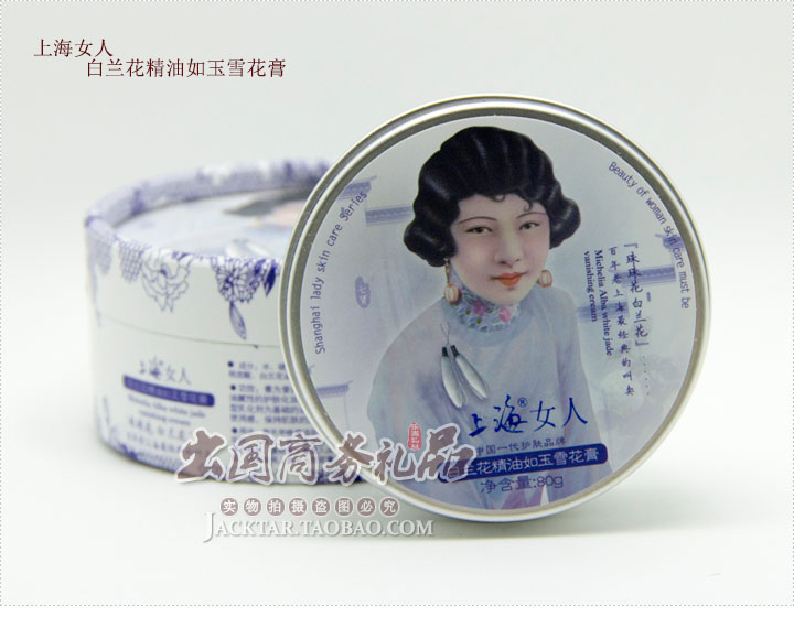 Shanghai lady cream