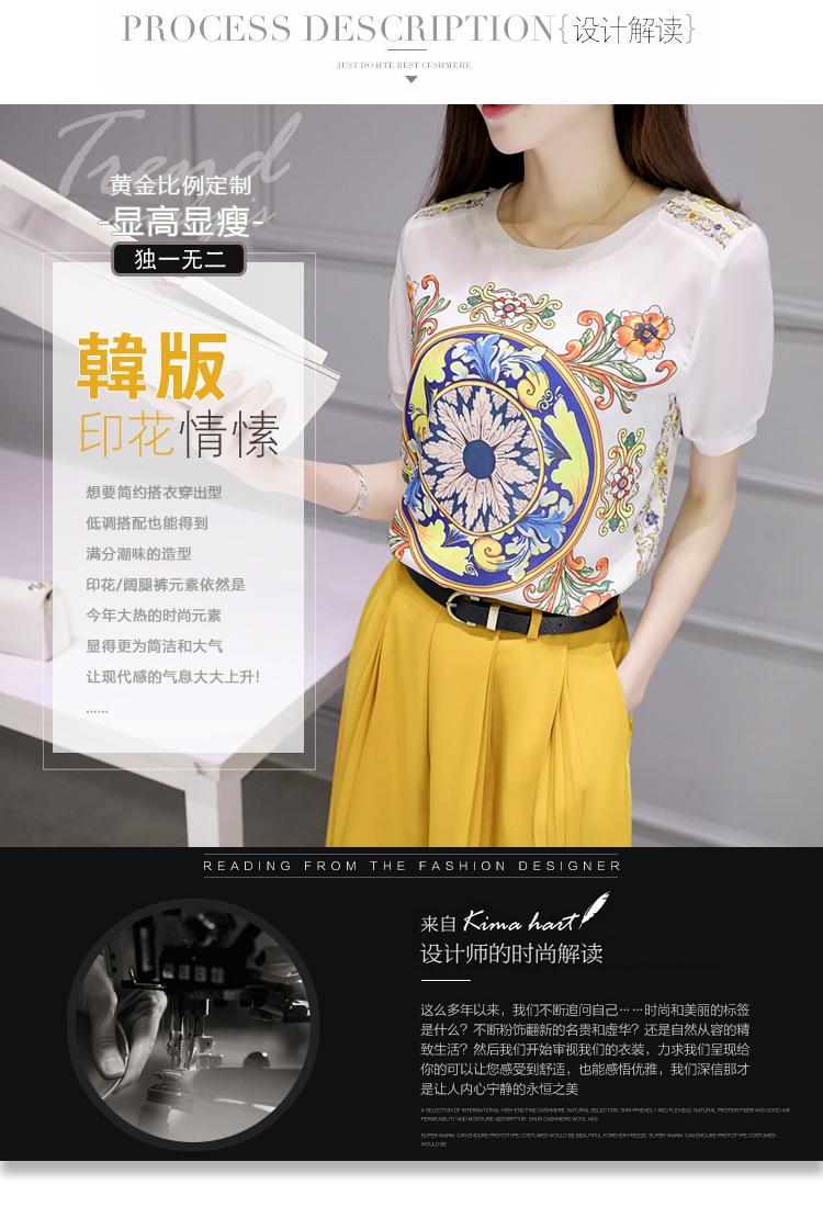 新款大码女装春装两件套韩版印花上衣阔腿裤休闲时尚套装女夏