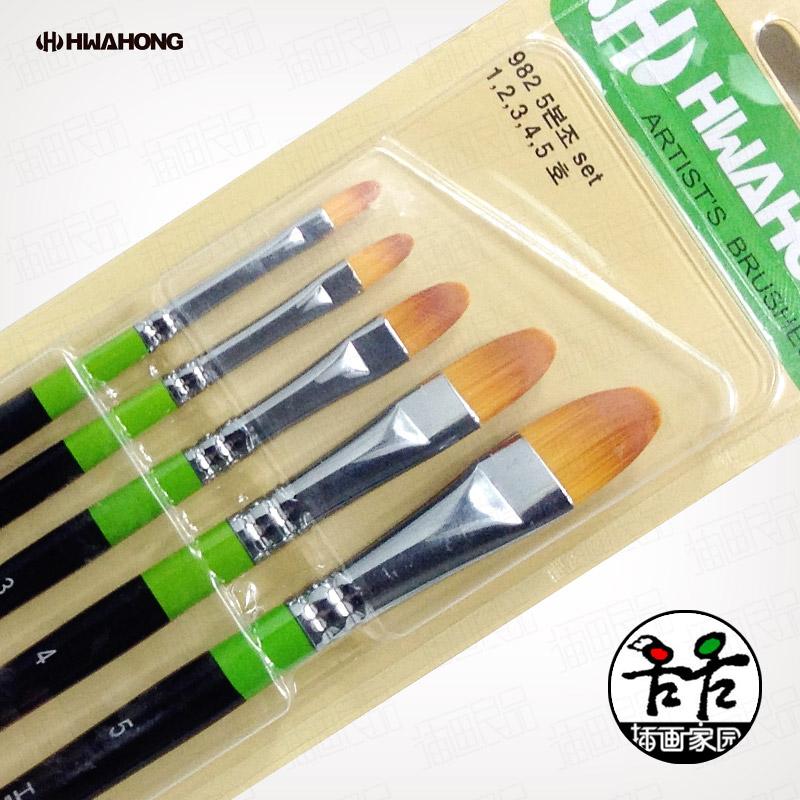 韩国华虹982通用型画笔油画笔水彩笔丙烯套装水粉笔画笔单支