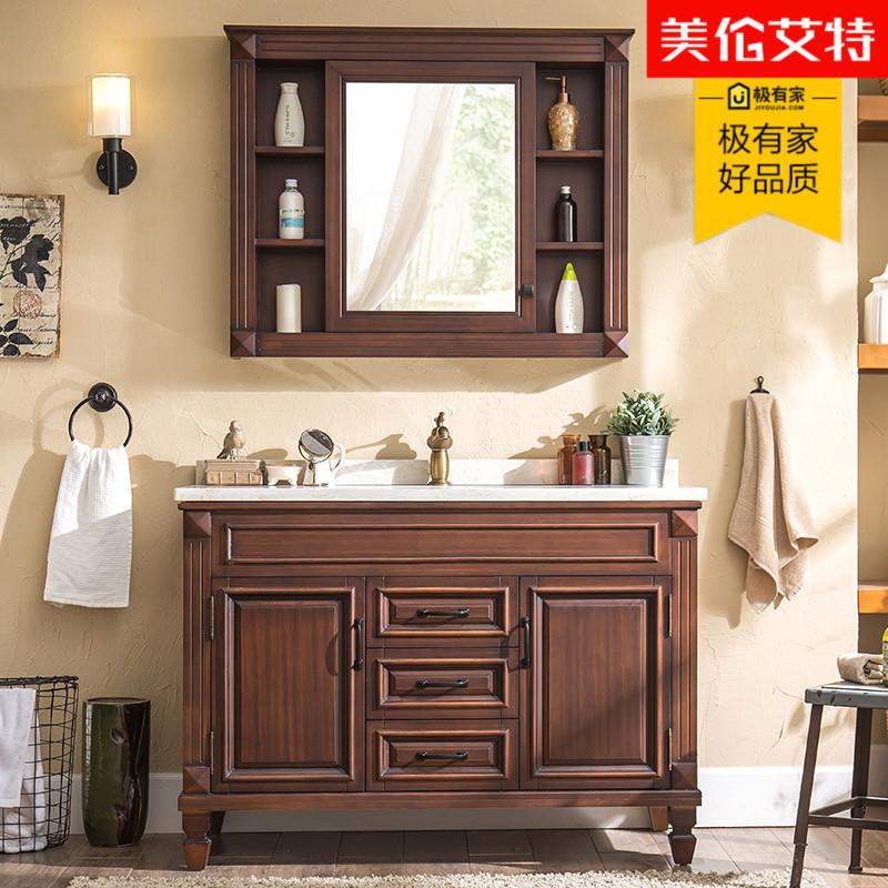 卫浴美式橡木浴室柜组合落地式洗脸洗手面盆池实木洗漱台盆卫生间