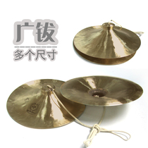 Cymbals cymbals waist drum cymbals yangge cymbals copper cymbals gongs and drums cymbals musical instruments Genuine