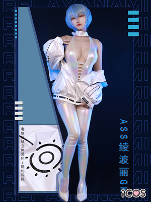 taobao agent Stunner in the world~Ayanami ASS white tights EVA Asuka ICOS figure suit cosplay costume female