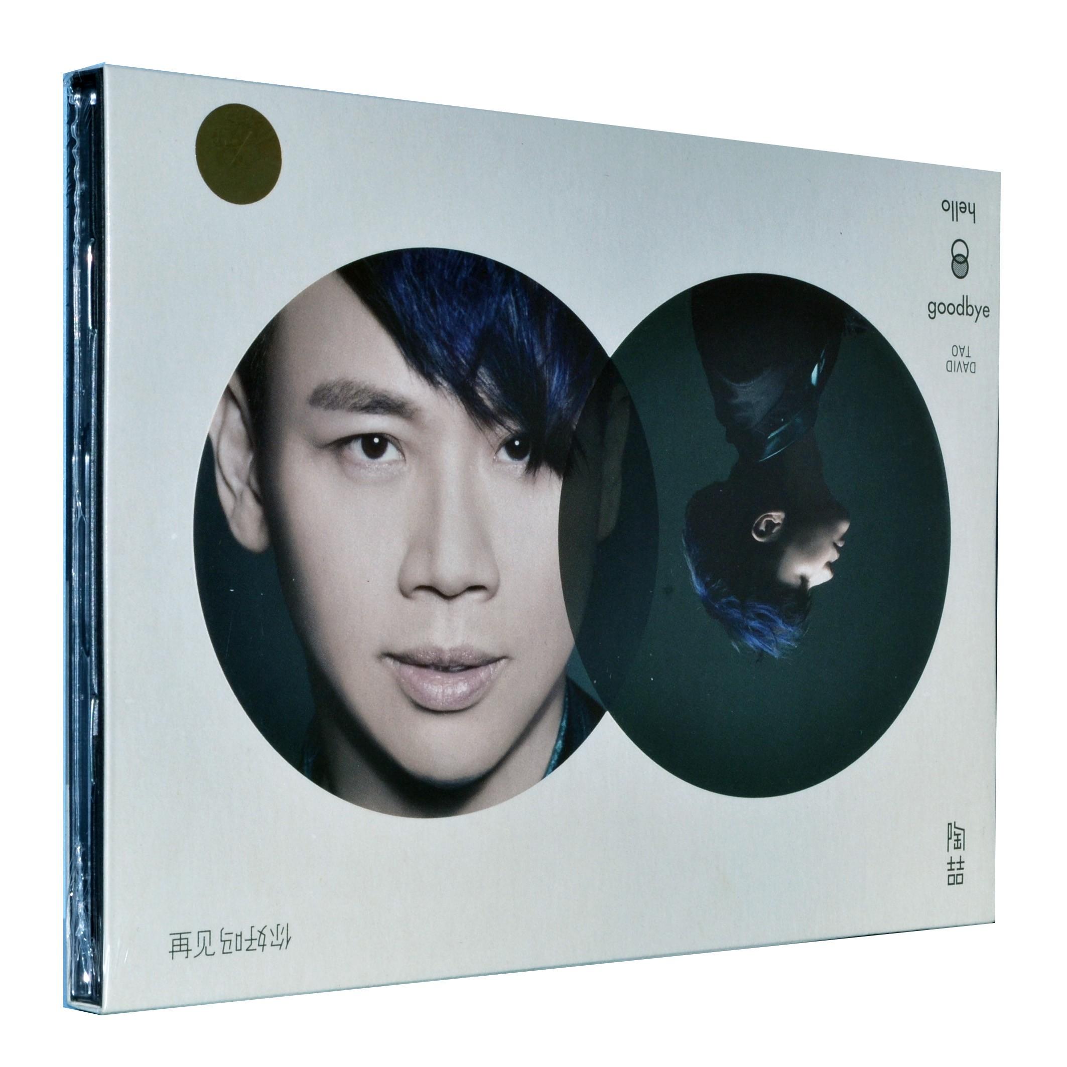Музыка CD, DVD [Подлинный место] Дэвид Тао до свидания, как ты? диск Здравствуй и прощай Дэвид Тао новый альбом диск
