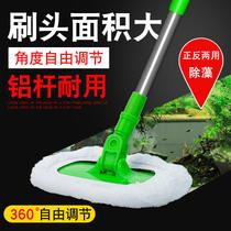 Fish Tank Brush Cleaning cleaning long handle tool brush wipe glass artifact