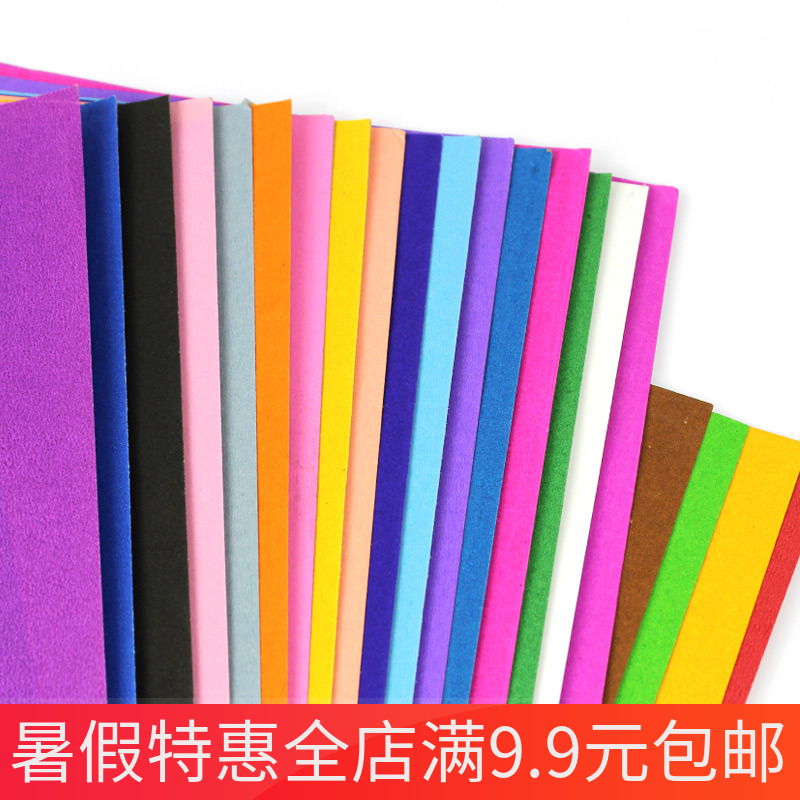 Usd 401 teachers day art supplies color card paper handmade teachers day art supplies color card paper handmade origami material zhang 16k hand painted greeting m4hsunfo