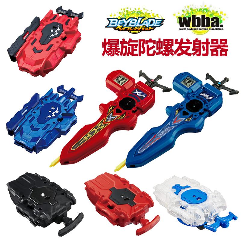 多美takara tomy爆旋霸旋陀螺Beyblade左右拉线条尺双回旋发射器