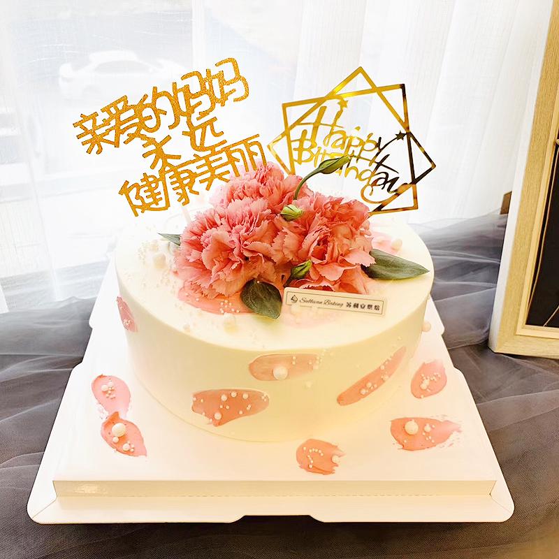 Awesome Birthday Cake Decoration Insert Flag Dear Baby Always Healthy Happy Funny Birthday Cards Online Inifofree Goldxyz