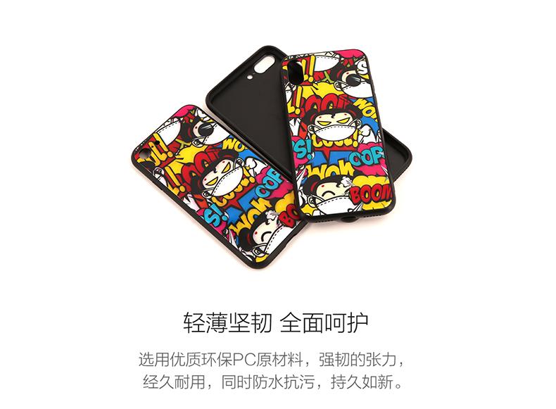 美人魚~浴血黑幫海報周邊同款手機殼玻璃殼diy訂製iphone11pro max蘋果xs