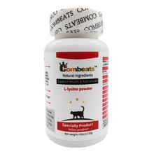 康贝斯宠物猫胺营养品保健品