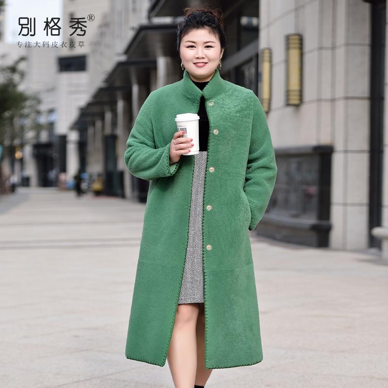 Biegexiu cộng với kích thước áo lông nữ trung bình dài mm mm cộng với kích thước áo lông cừu nữ 200 catties lông - Faux Fur