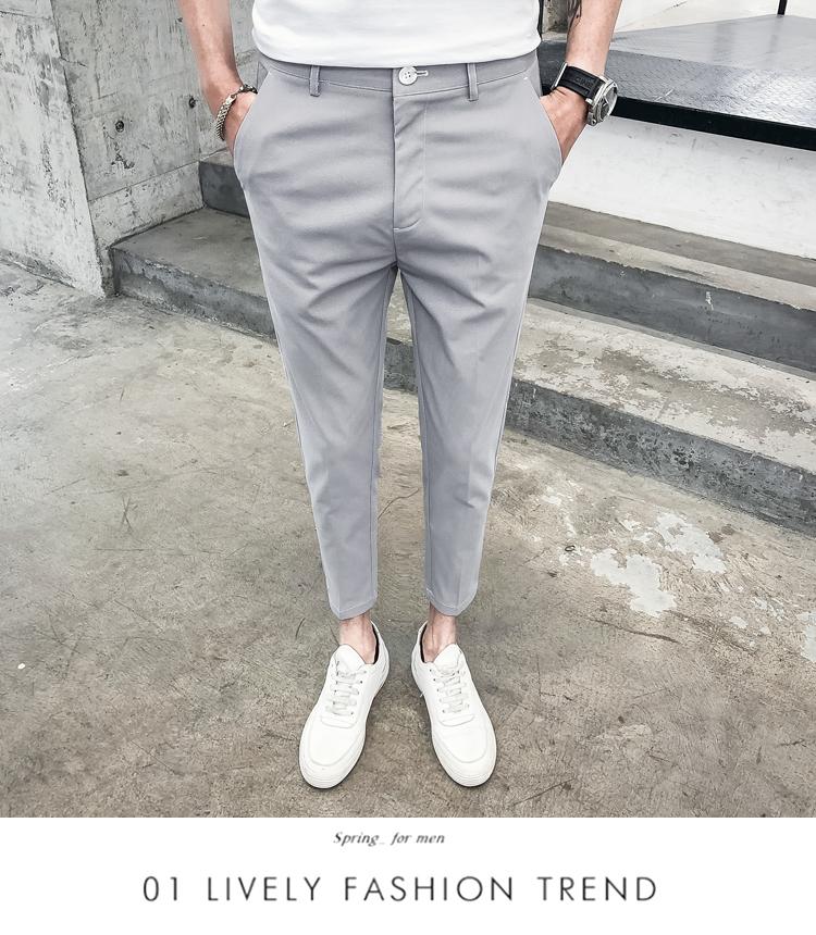 2019夏季 英伦休闲裤修身九分裤男士纯色小脚裤 A206-1/8801/F75