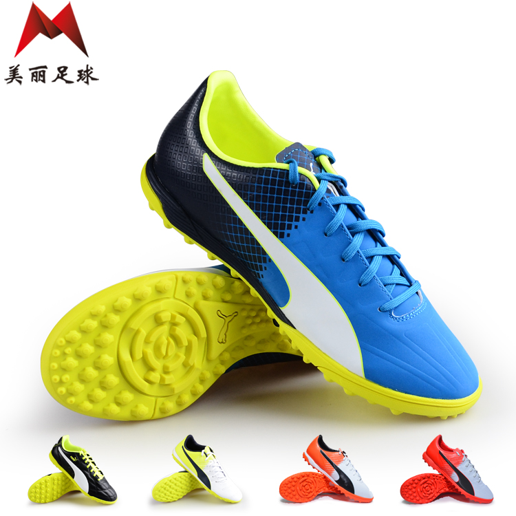 puma evospeed shoes