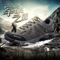Kota 2018 New Mountaineering shoes mens and womens summer sports outdoor
