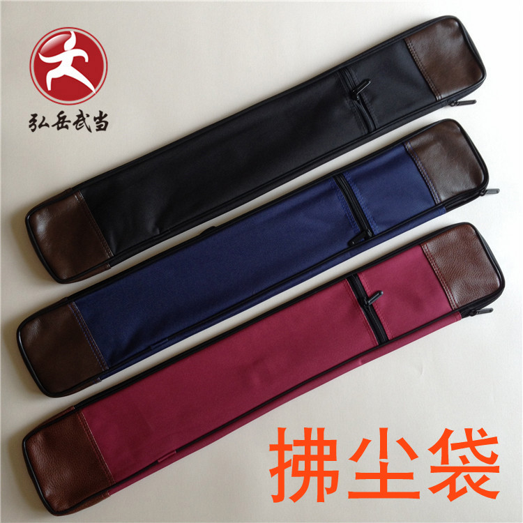 Tai Chi Dust Bag Horsetail Dust Cover Tai B Buddha Dust Bag Fly Fontor Set Dust Bag Can Be Shoulder Easy to Carry.