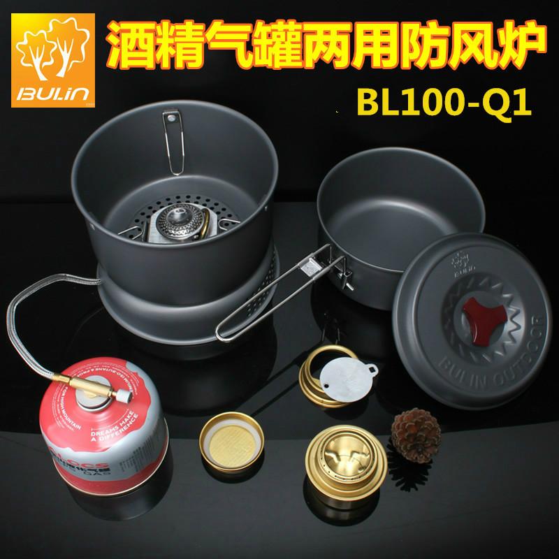 Ступенька для пикника один Кастрюля BL100-Q1 спиртовая плита ветрозащитная плита бензобак спиртовая двойного назначения