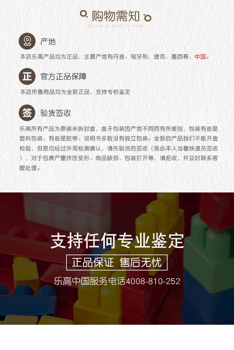玩具游樂園~LEGO樂高76898捷豹Formula E&I-PACE eTROPHY 超級賽車積木玩具