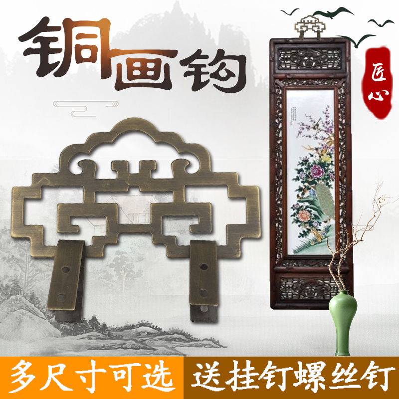 Usd 478 Chinese Antique Brass Plaque Calligraphy Frame Frame Cross