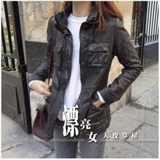 Leather jacket OTHER 2017